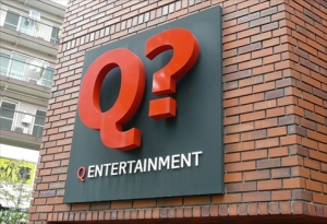 Q Entertainment logo